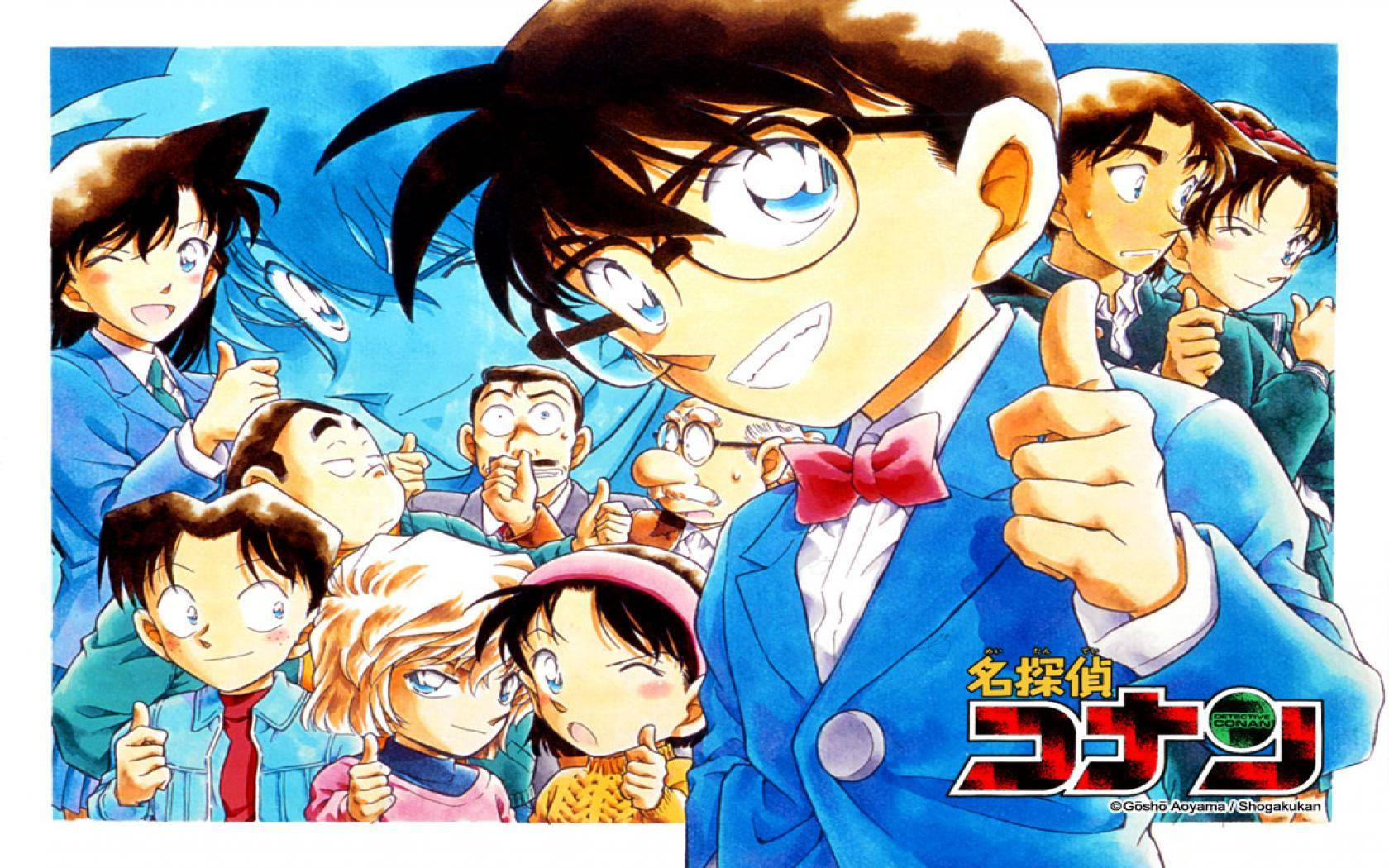 Free Download Detective Conan Wallpapers 1680x1050 For Your