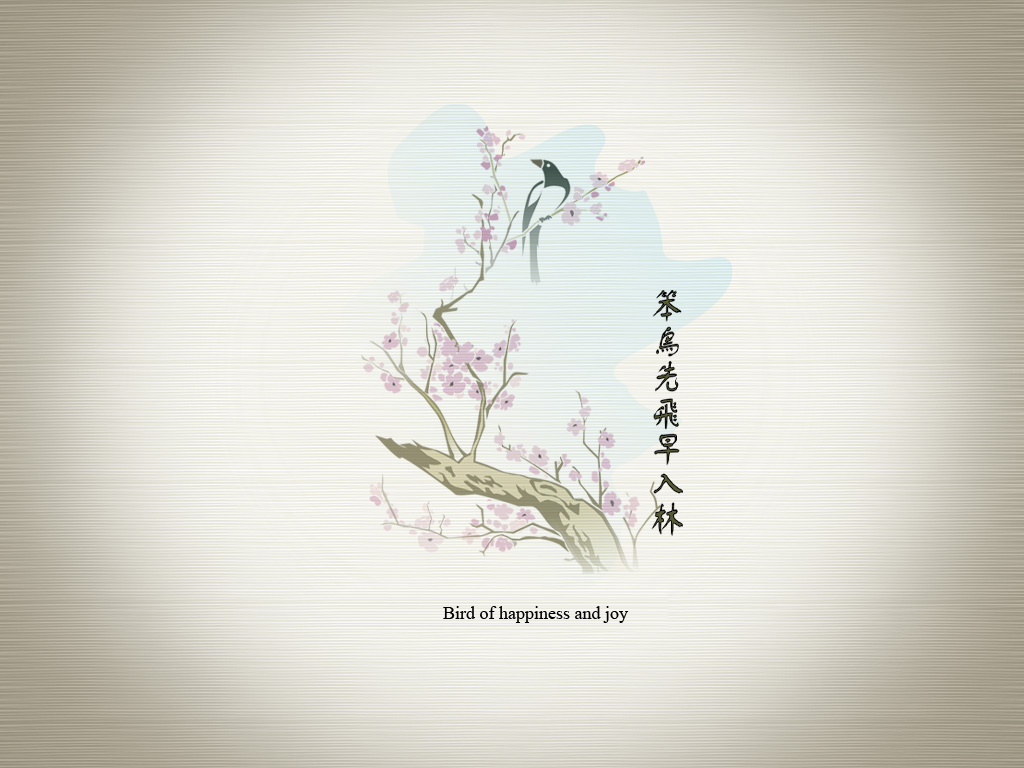 Feng shui wallpaper for happiness Feng Shui Doctrine articles and e 1024x768
