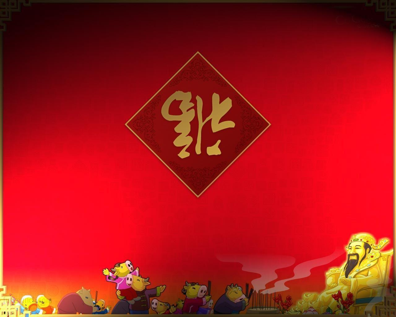 Chinese New Year Wallpapers 1280x1024