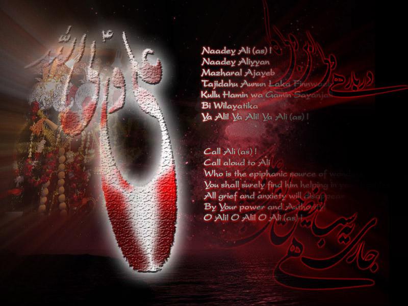 48+] Shia Wallpapers on WallpaperSafari
