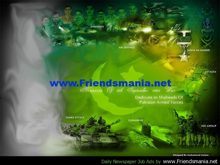 August Day Wallpapers 2012 Pakistan Independence Day Wallpapers 2012 750x563