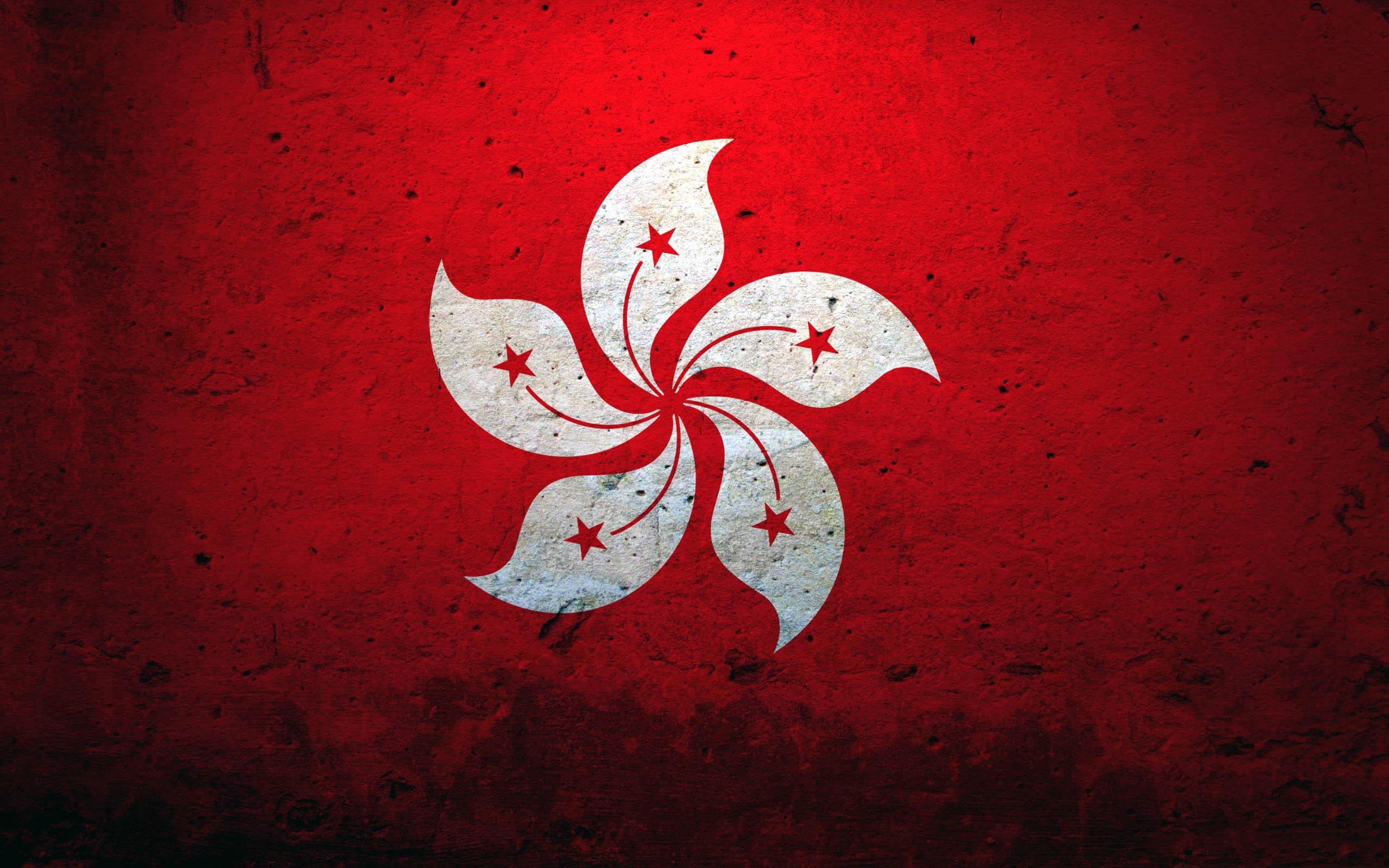 Hong Kong Flag Wide Wallpaper 52196 2560x1600px 2560x1600