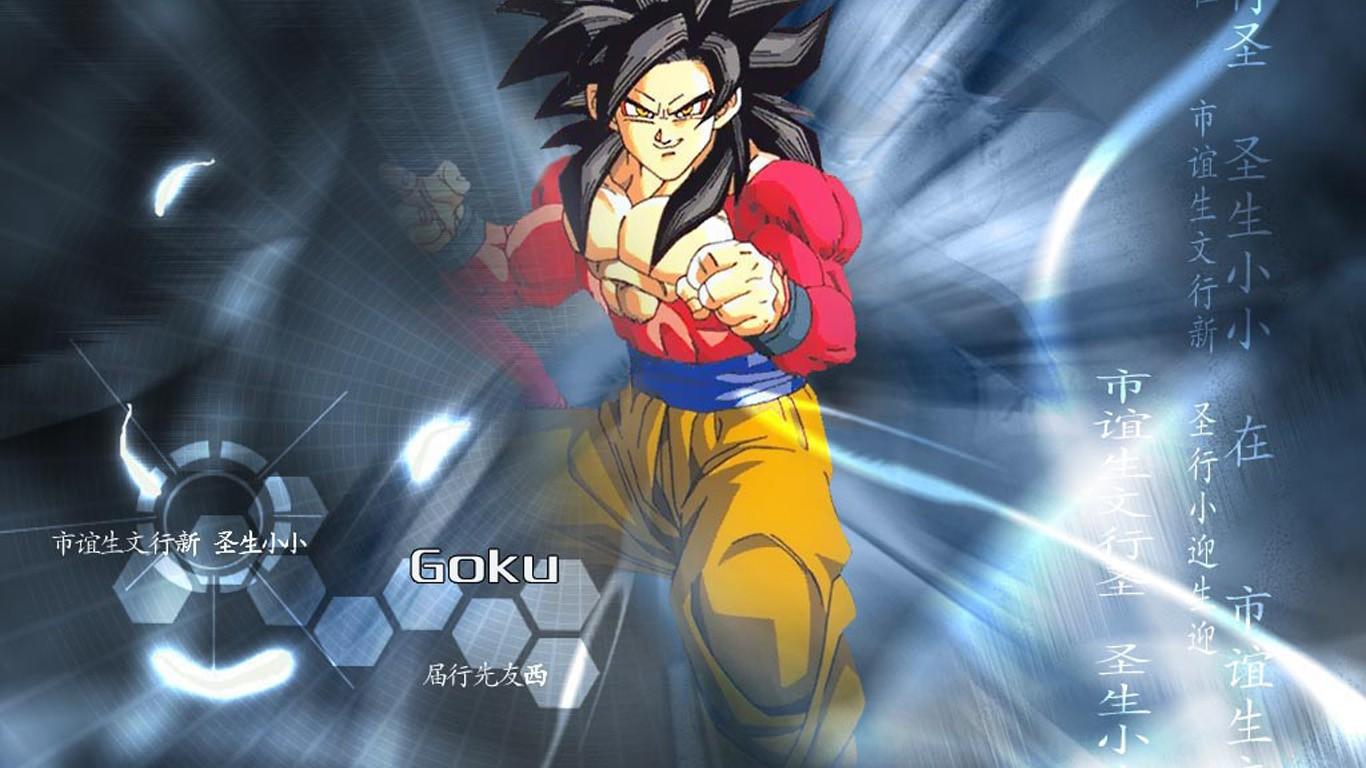Son Goku Wallpaper 1366x768 Son Goku Dragon Ball GT 1366x768