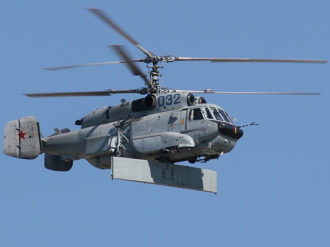 Russian Military Helicopter Wallpaper 1152x864