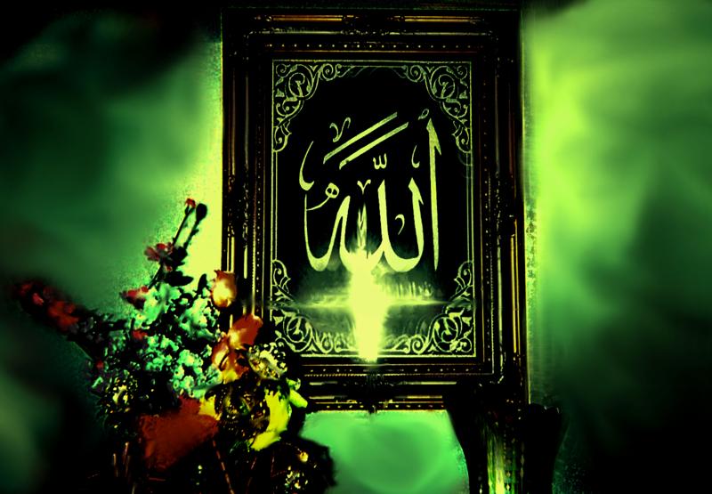 Beautiful Allah Names Wallpapers - WallpaperSafari