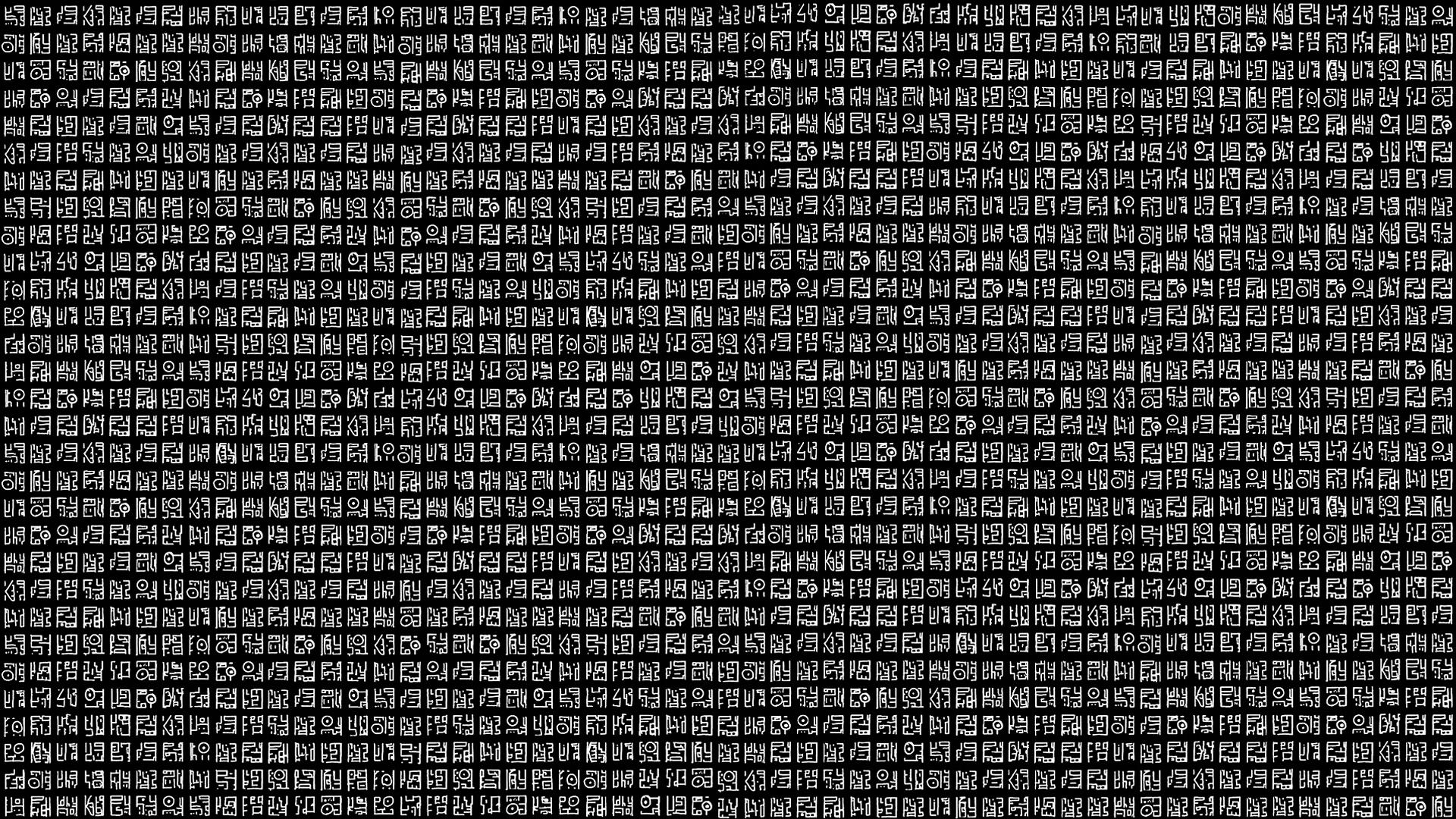 sunerian wallpaper 1920x1080