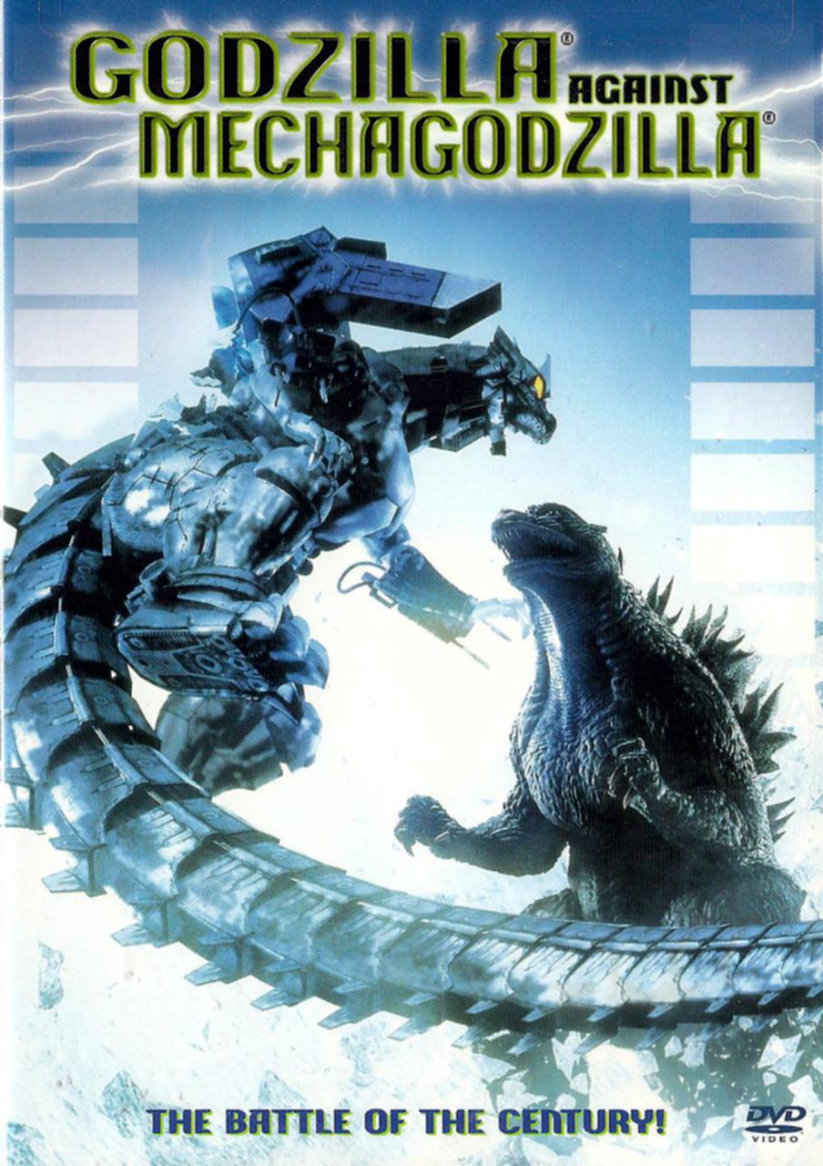 Godzilla Vs Mechagodzilla Wallpaper Godzilla against 904x1280