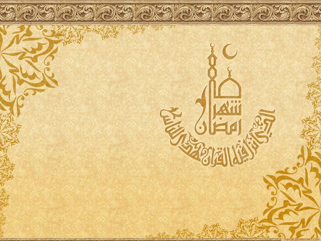 Unduh 77 Background Ppt Tentang Islami Gratis Terbaru