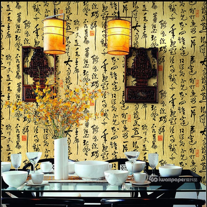Chinese Style Horse Wallpaper Roll Chinoiserie Wallpaper Chinese Style 800x800