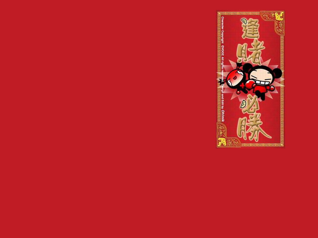 Description Download Chinese New Year red Wallpaper in 1024x768 1024x768