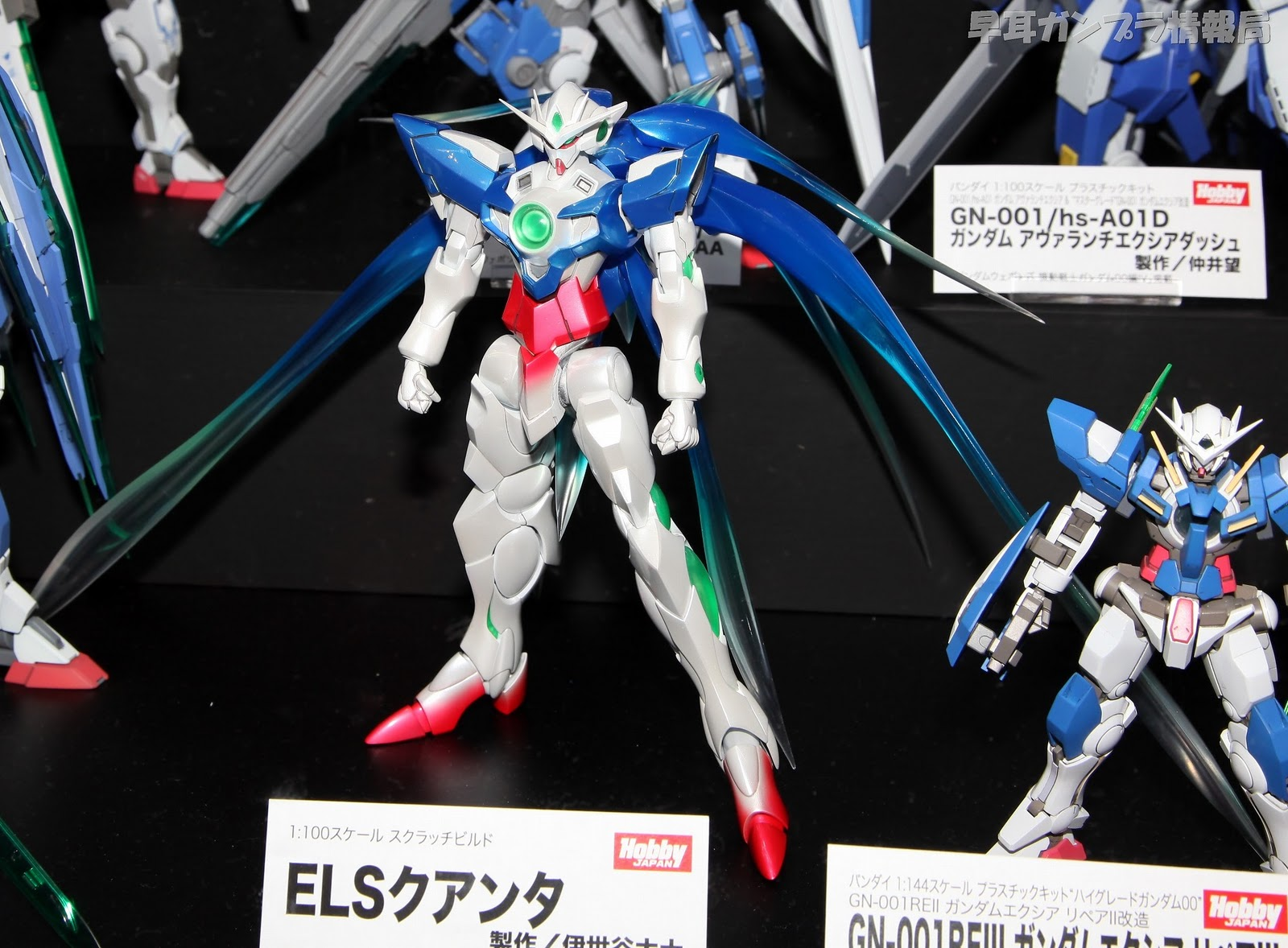 Download kane blog picz Gundam 00 Wallpaper Exia [1600x1178] | 78+