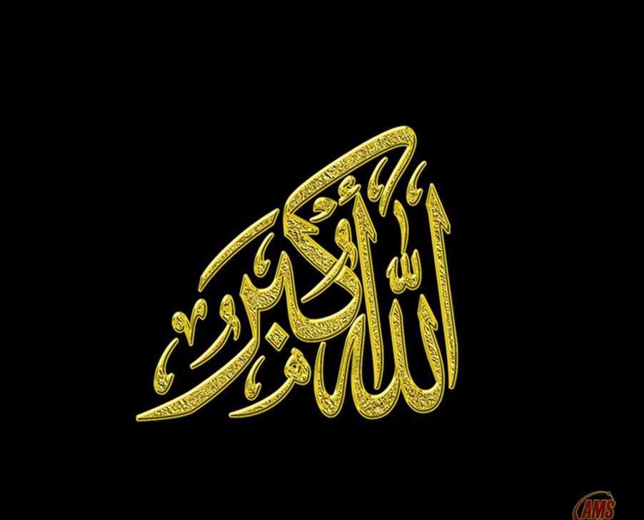 43+ Islamic Calligraphy Wallpaper HD on WallpaperSafari