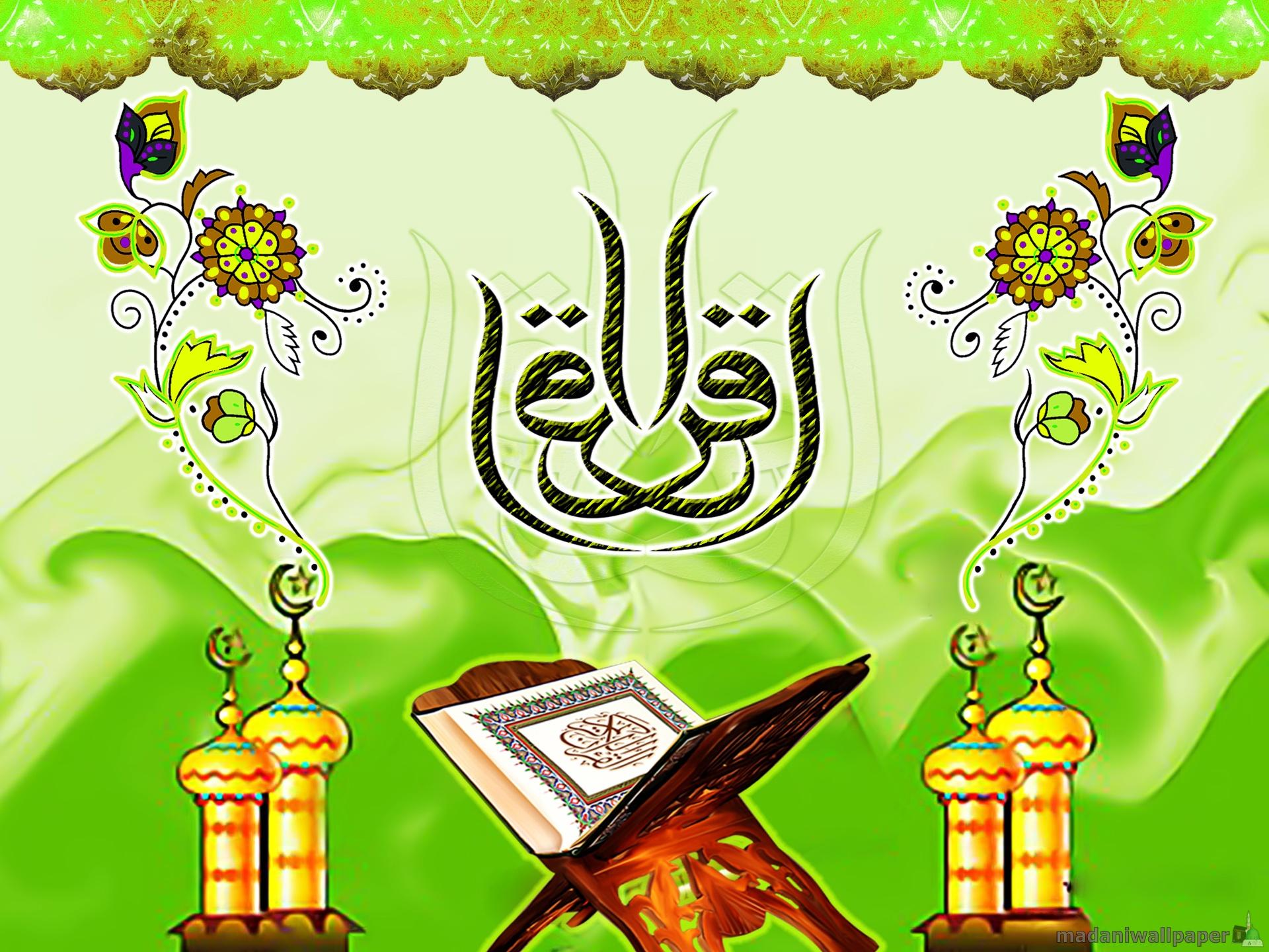 islamic wallpaper hd download Green Islamic Wallpaper Islamic 1920x1440