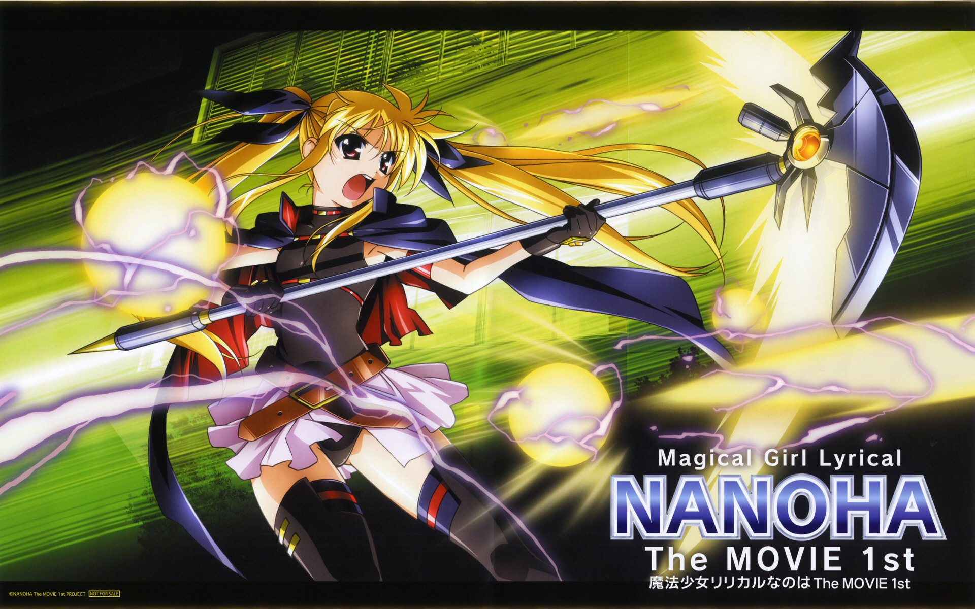 Magical Girl Lyrical Nanoha Wallpapers 37 images   DodoWallpaper 1920x1200