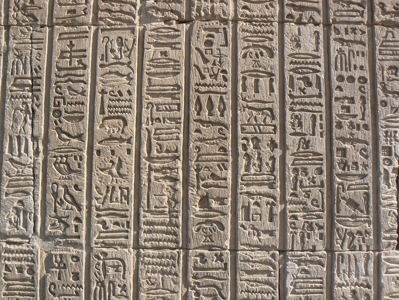 egyptian Wallpaper Background | 14294