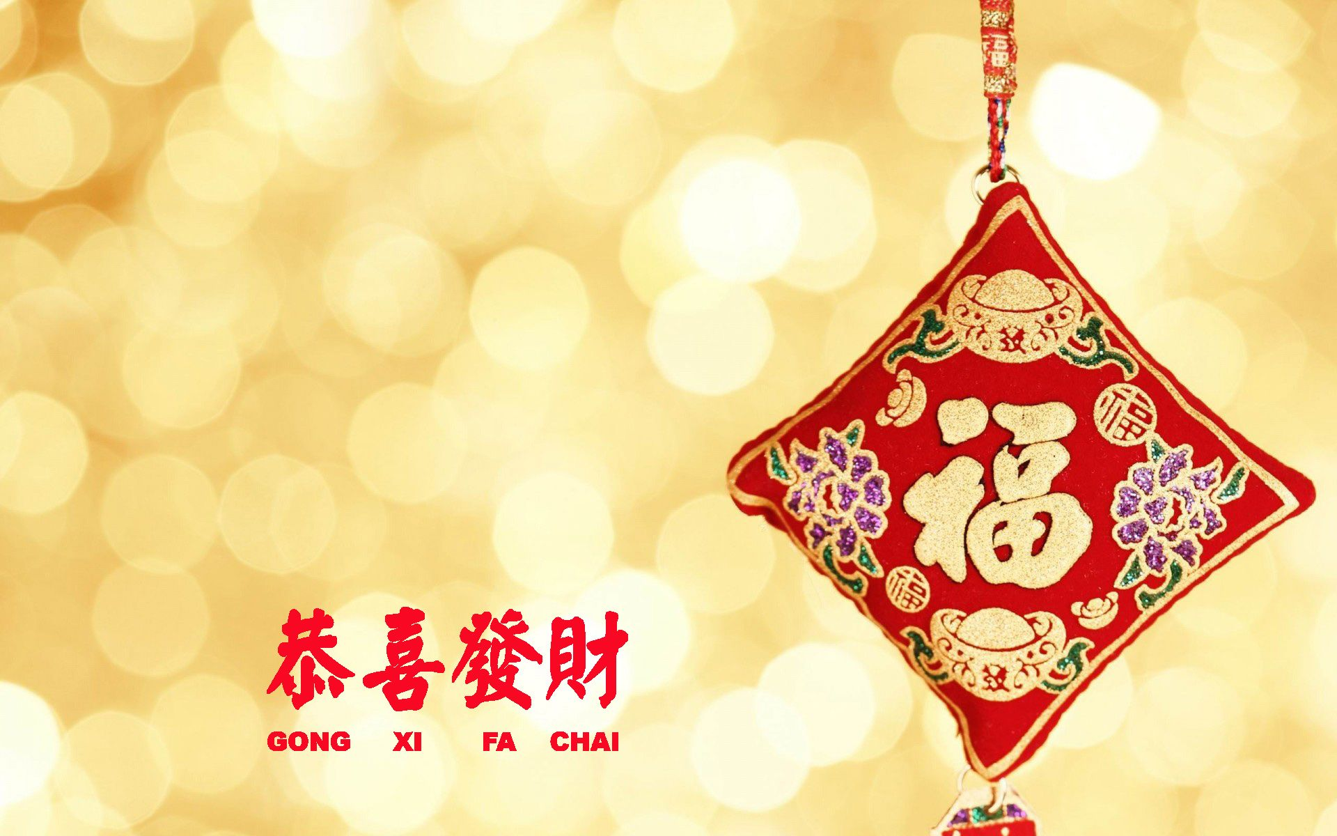 Cute happy Chinese New Year Wallpaper New year wallpaper hd 1920x1200