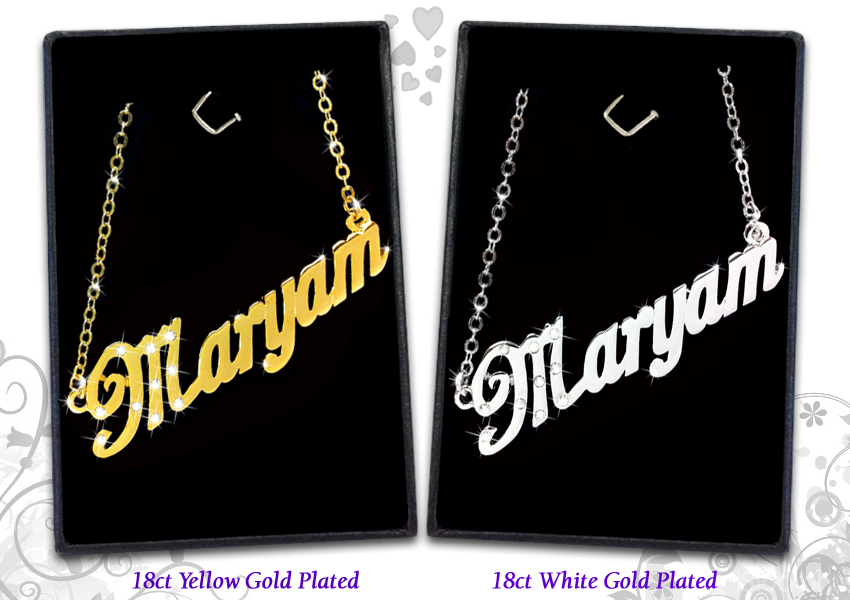 [49+] Maryam Name Wallpaper on WallpaperSafari