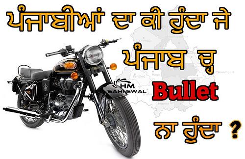 bullet 500 standard punjab Wallpaper Desi Punjabi Pind hm Flickr 500x324
