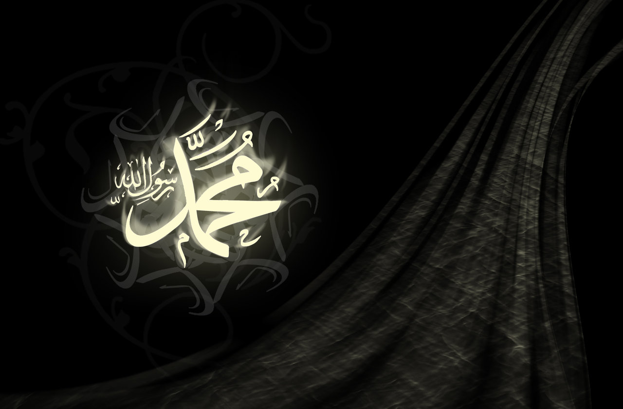 these hd islamic wallpapers for you these high definition wallpapers 1280x840