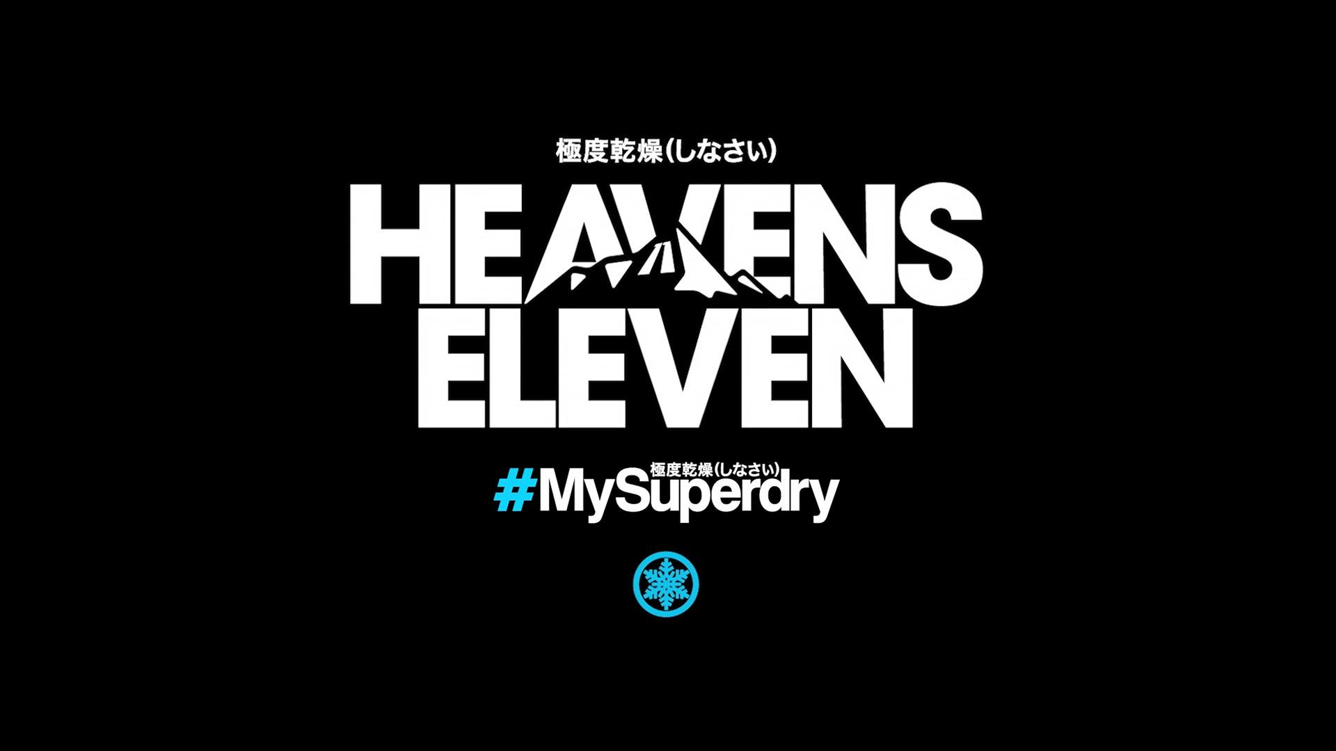 Superdry Film   Superdry 1920x1080