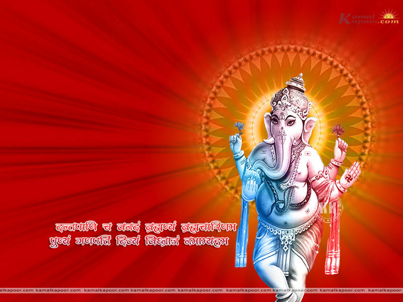 Ganesh Wallpaper blog God Ganesha Wallpapers 800x600