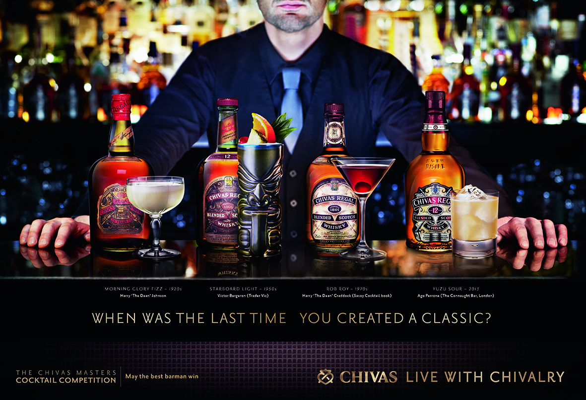 WhiskyIntelligencecom Blog Archive CHIVAS CELEBRATES THE 1181x805
