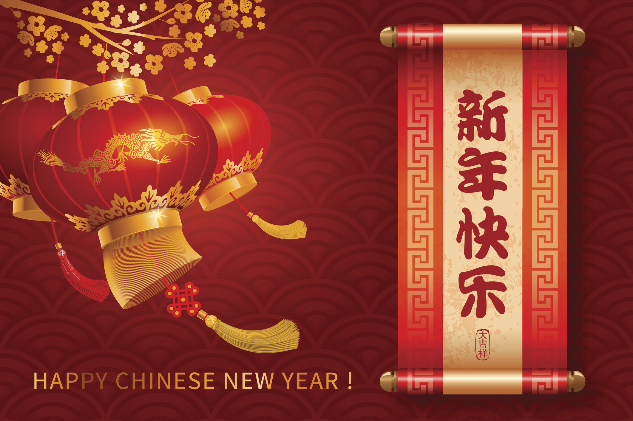 Chinese New Year Full HD Wallpaper and Background 2122x1413