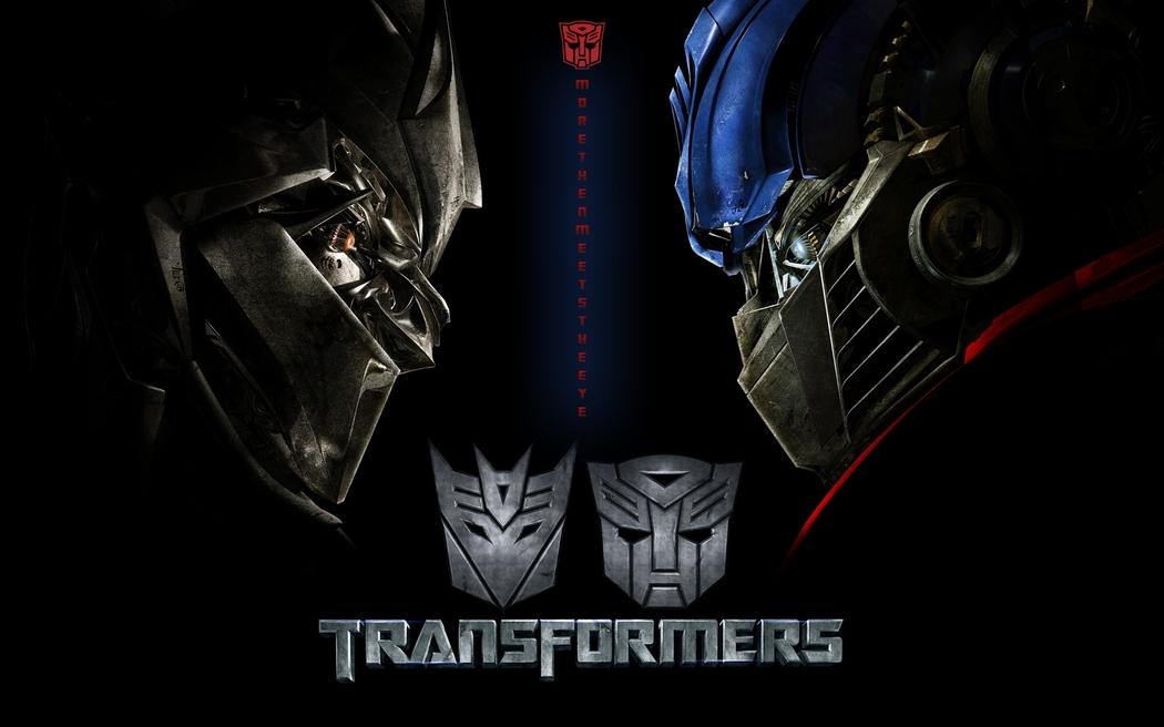 Download Megatron Transformers Wallpaper Photos 312x400px 1050x656