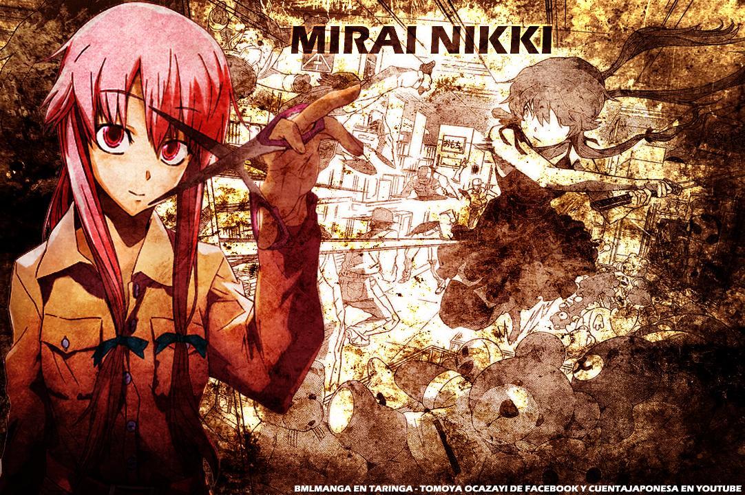 Mirai Nikki Wallpaper Deus