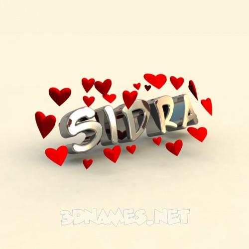 Sidra Name Wallpaper Wallpapersafari