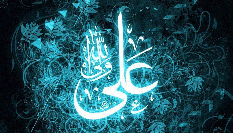 Ya Ali Madad Calligraphy Ya Ali Wallpapers - Wa...