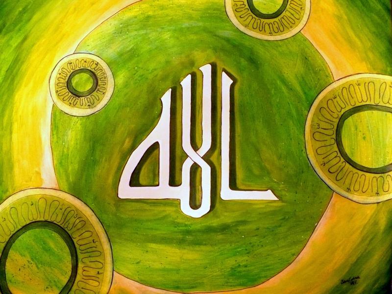 islamic hd wallpapers 1080p islamic hd wallpapers 1080p islamic hd 800x600