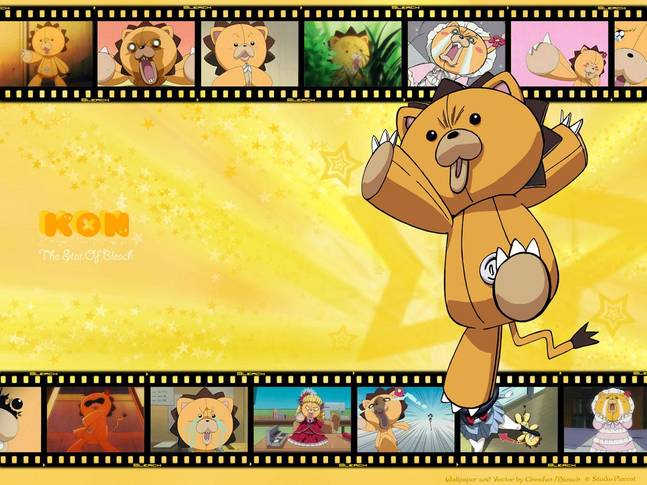 Bleach Anime Wallpapers Kaizo Konpaku Wallpapers Kaizo Konpaku 1280x960