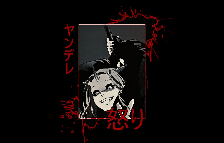 Wallpaper dark girl blood madness evil unknown yandere my 1332x850