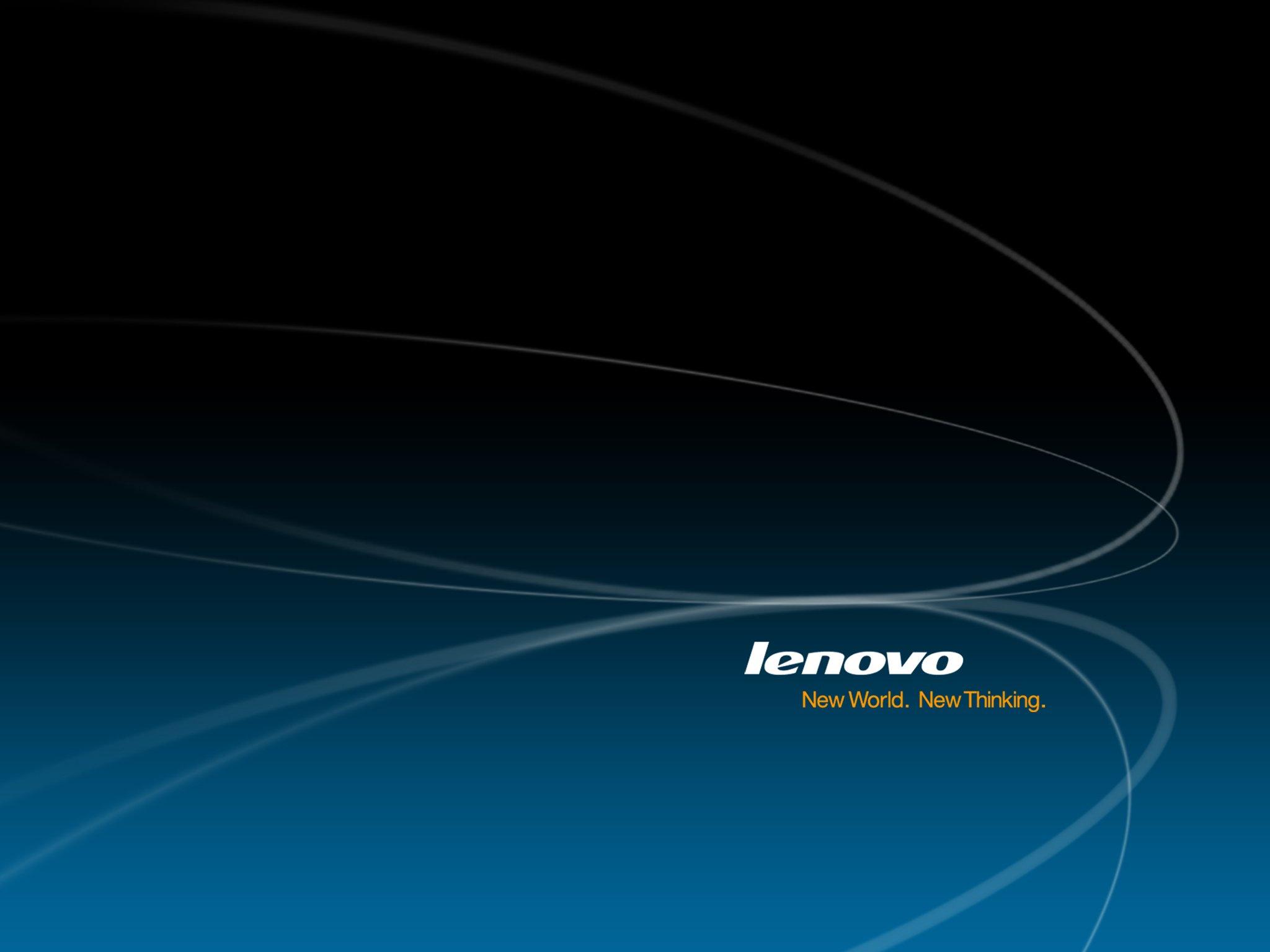 Lenovo Wallpaper Car: Official Lenovo Wallpaper