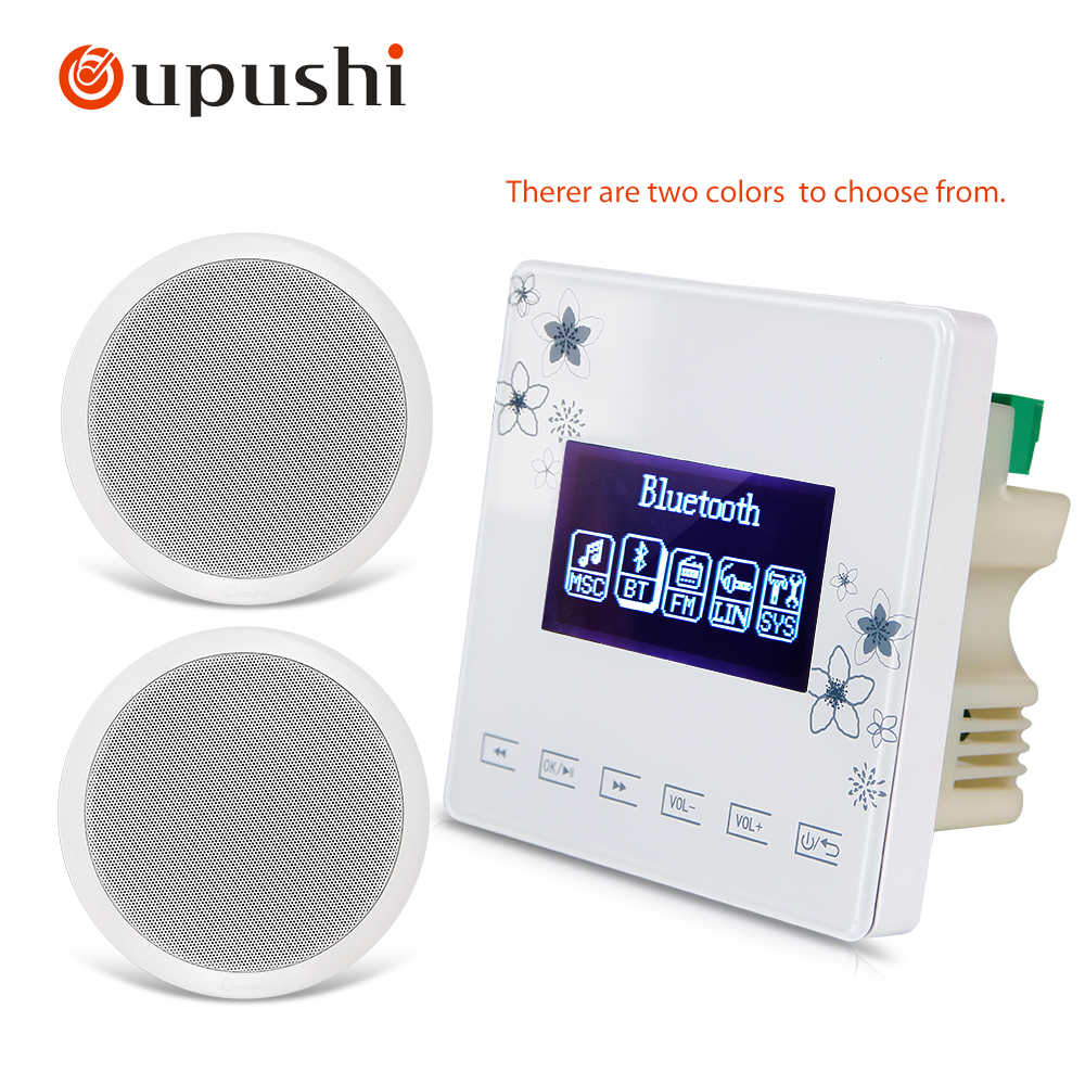 Oupushi A0CA024 Pack 5 10W Ceiling Speaker PA System Bluetooth 1000x1000