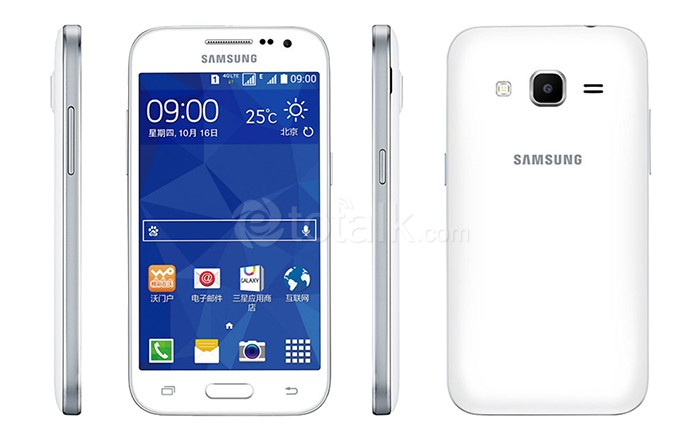 Samsung GALAXY CORE Prime G3606 Android 44 Snapdragon Quad Core 1 (700 ...