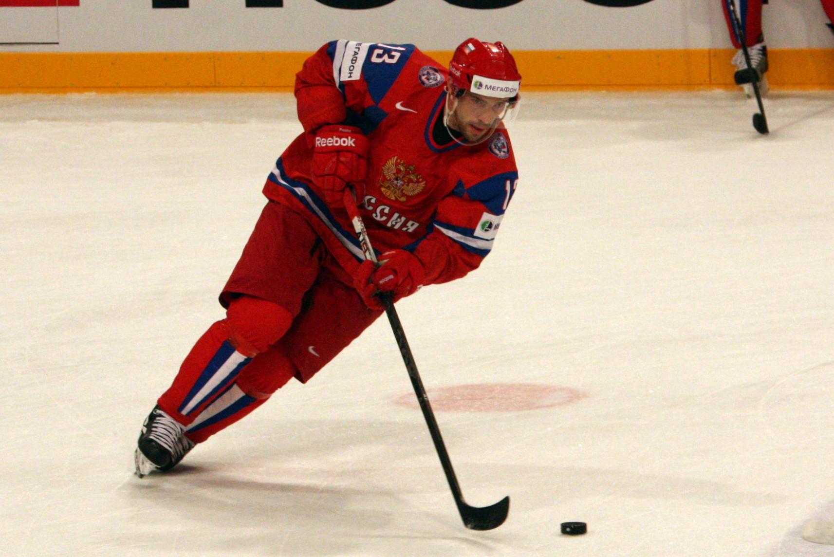 Pavel Datsyuk HD Wallpapers 1713x1144