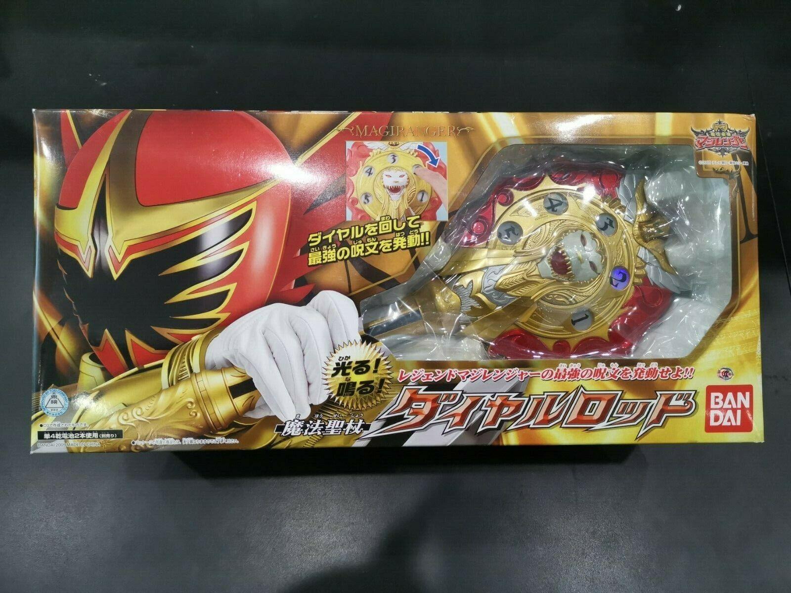 Pista Power Rangers Mystic Force confezione leggermente Rovinata 1600x1200
