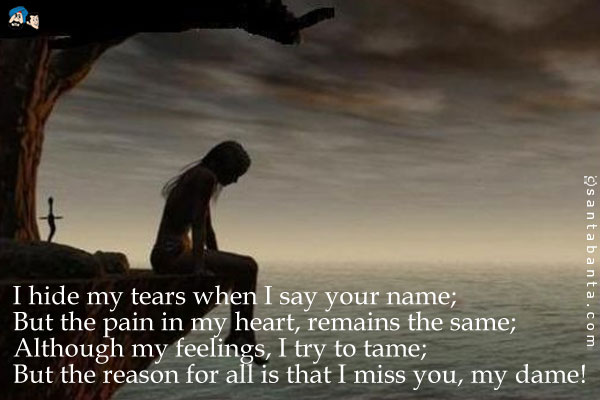 Wallpapers That Say Your Name I hide my tears when i say 600x400