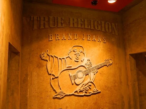 True Religion Logo Buddha 555x416