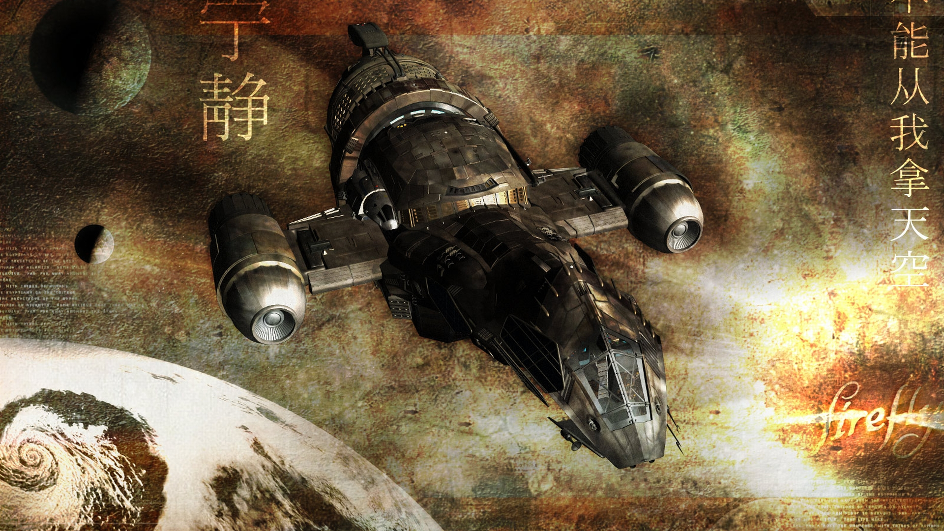 firefly wallpaper by squirrel - photo #47