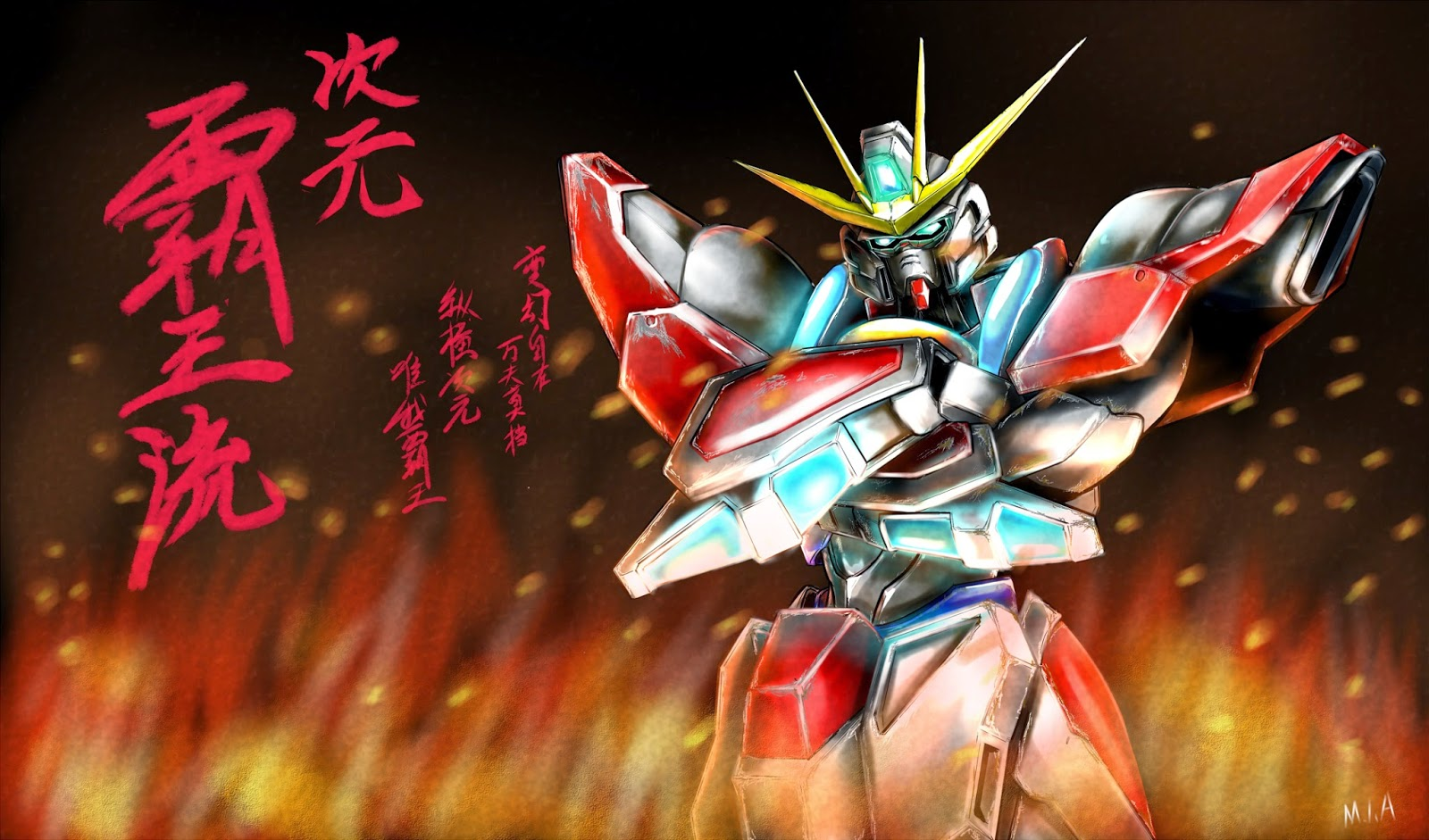Gundam Digital Art Works Part 2   Gundam Kits Collection 1600x941