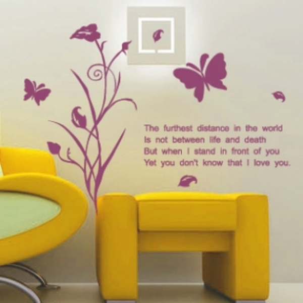 Vinyl Removable Plants Wall Quotes Wallpaper Wall Stickers Decals The 600x600
