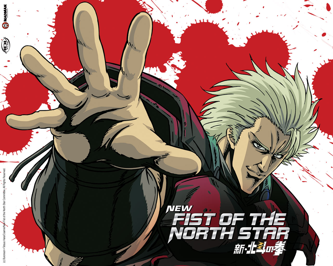 New Fist of the North Star   Fist Of The North Star Wallpaper 1280x1024