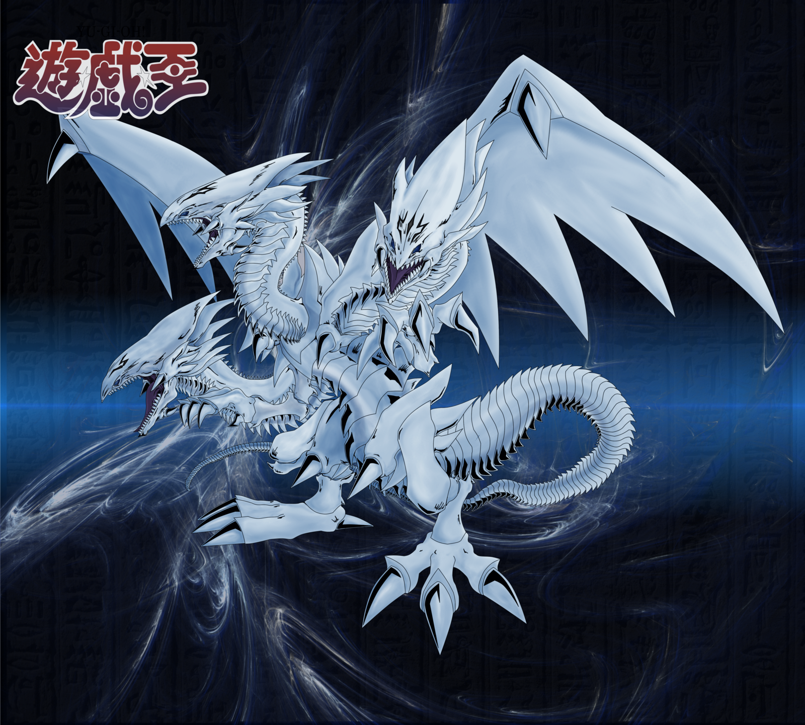 Blue Eyes Ultimate Dragon Wallpaper