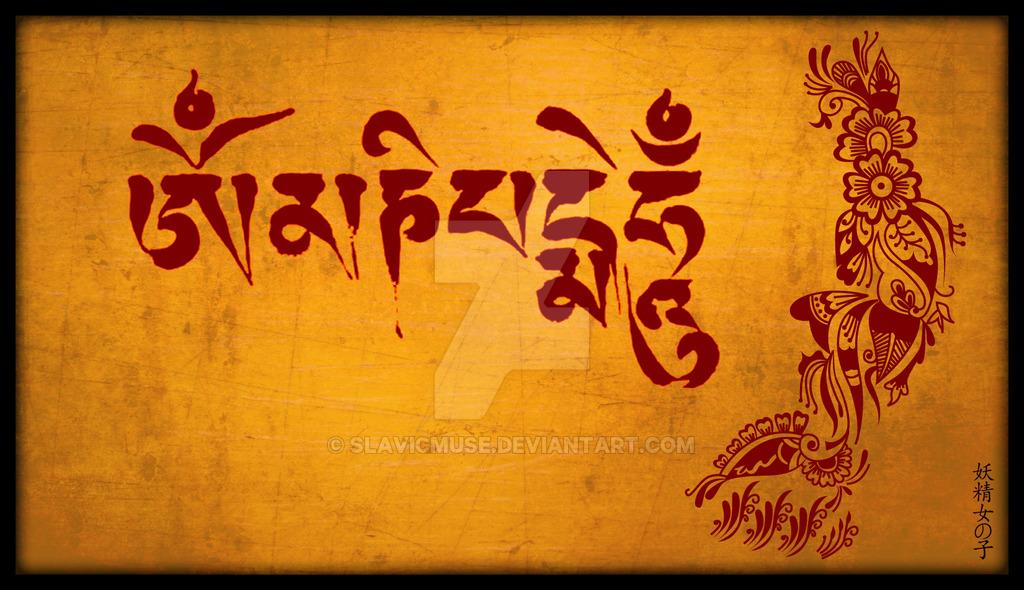Om Mani Padme Hum with henna bird by slavicmuse 1024x590
