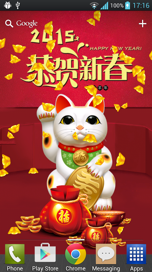 Lucky Cat Live Wallpaper   Android Apps on Google Play 506x900