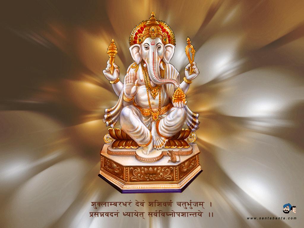 Definition Photo And Wallpapers hindu god ganesh wallpaprs hindu god 1024x768