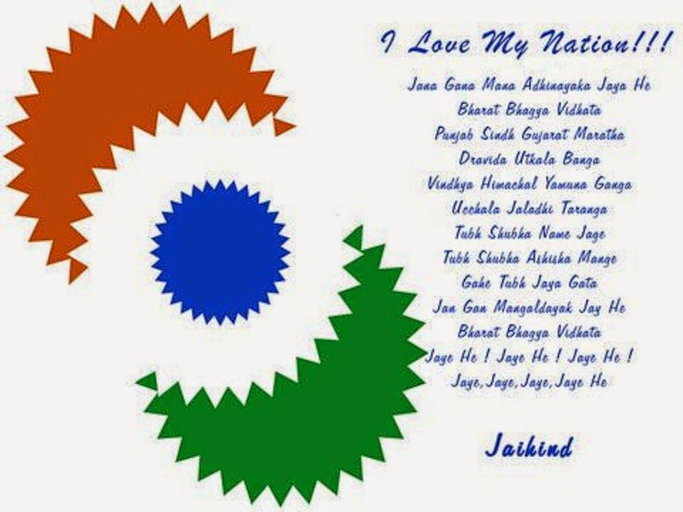 Independence Day Wallpapers 2015 With Indian Army 960x720